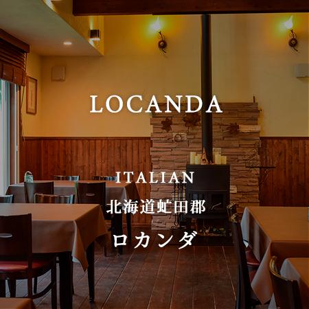 related restaurants onestory